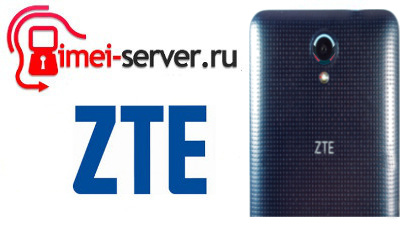 Unlock ZTE by IMEI  Buy here network unlock codes for ZTE