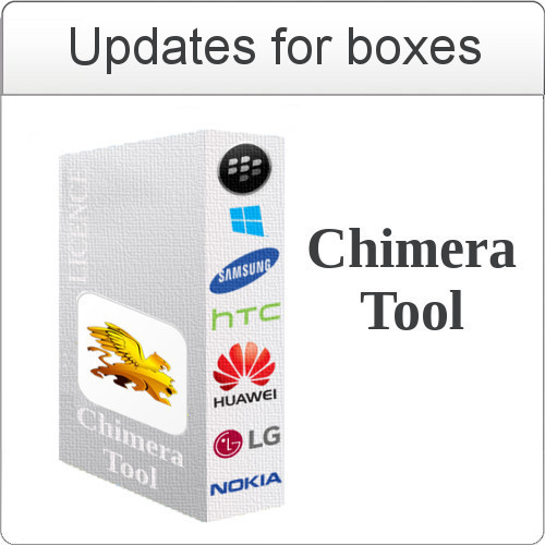 ChimeraTool update: v 10.99.1512