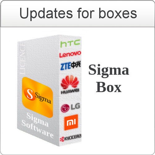 SigmaKey Software v2.19.03 update