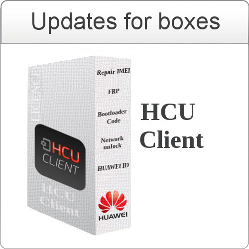 Update HCU-Client software v1.0.0.0130