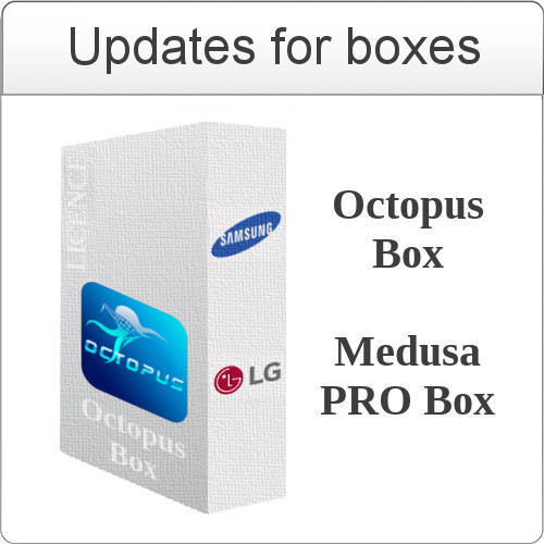 Update for Octopus Box - LG Software v.2.7.4