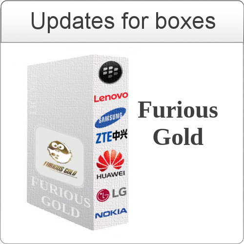 Furious Gold QCOM SMART TOOL - Update 1.0.0.10614
