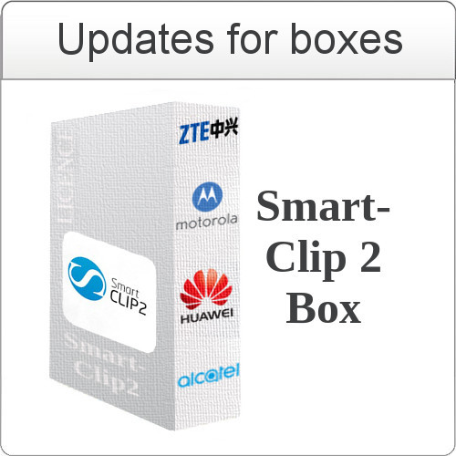 Update Smart-Clip2 Software v.2.31.00, v.2.32.00, v.2.32.01
